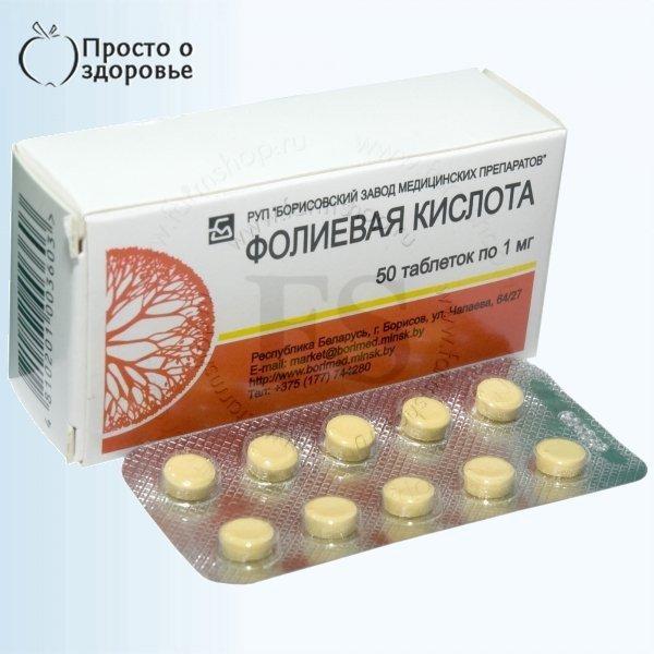 vitamin-v9-folievaya-kislota-garant-horoshego-nastroeniya (600x600, 187Kb)