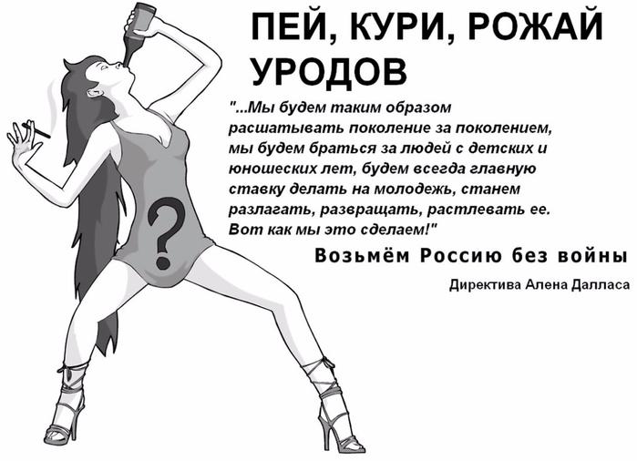 ph_000000395 (700x506, 158Kb)