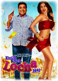chto-to-zdes-nechisto-indijskiy-film-smotret-online-2015 (198x275, 115Kb)