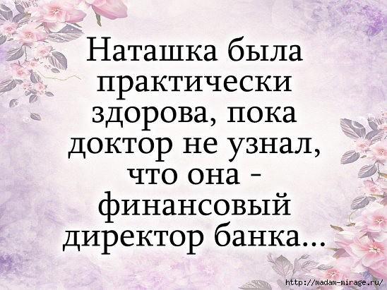 3487914_image_1_ (548x411, 144Kb)