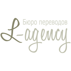 ���� ��������� L-agency/5999241_logolagency_out_250x250 (250x250, 17Kb)