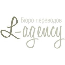 ���� ��������� L-agency/5999241_logolagency_out_250x250 (250x250, 17Kb)