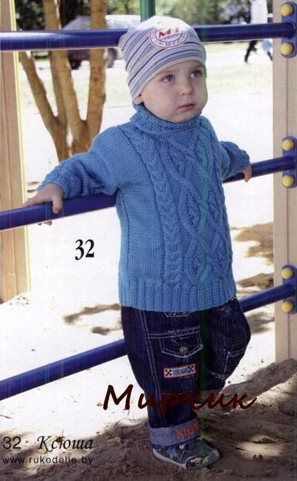 свитер 1 (431x700, 304Kb)
