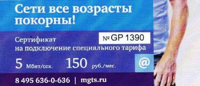 ���������� ��� ���� (700x303, 44Kb)