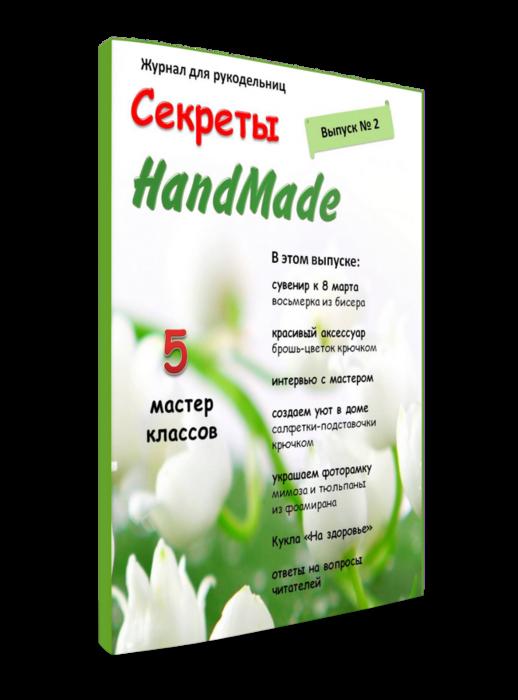 4157121_Oblojka_2_vipyska (518x700, 264Kb)