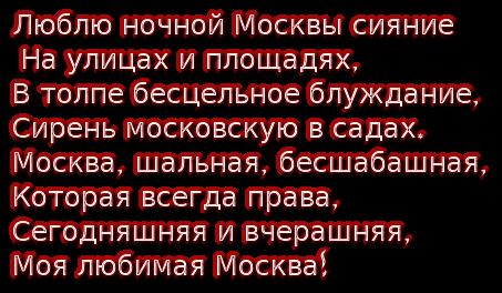 cooltext168922056664670 (453x264, 124Kb)