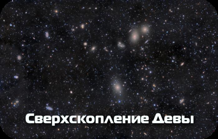 6002048_441 (700x447, 515Kb)