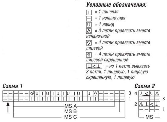 m_019-1 (550x402, 82Kb)