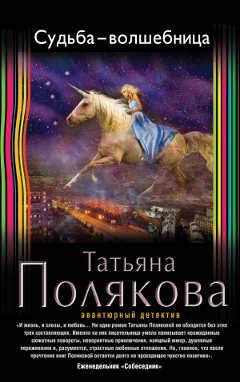 Судьба-волшебница/4844560_w600 (240x382, 15Kb)