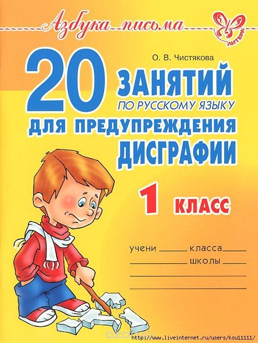 0 (526x700, 251Kb)
