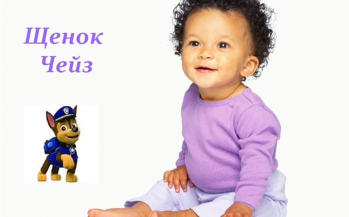 1457006619_SCHenok_CHeyz (699x436, 231Kb)