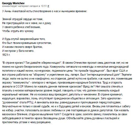 1457013666_Tryahnem_starinoy1png (509x473, 29Kb)