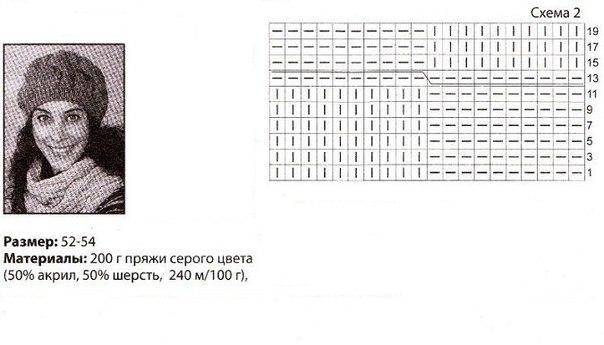5851812_2 (604x345, 40Kb)