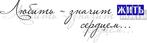 Превью яу (604x177, 44Kb)