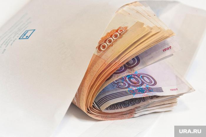 110300_Klipart_vzyatka_zarplata_denezhnie_kupyuri_konvert_250x0_1280.855.0.0 (700x466, 289Kb)