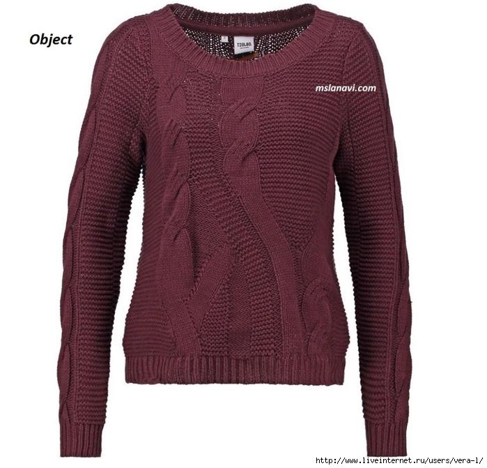 Вязаный-пуловер-спицами-от-Object-OBJRANDY (700x671, 245Kb)