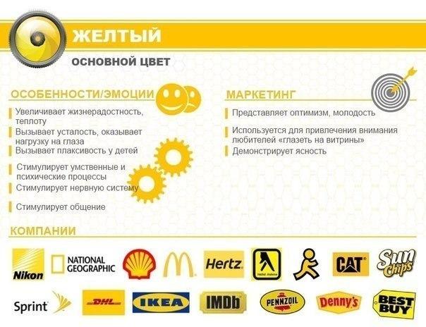 yellow (604x464, 64Kb)