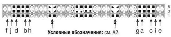 m_019-2 (550x119, 42Kb)