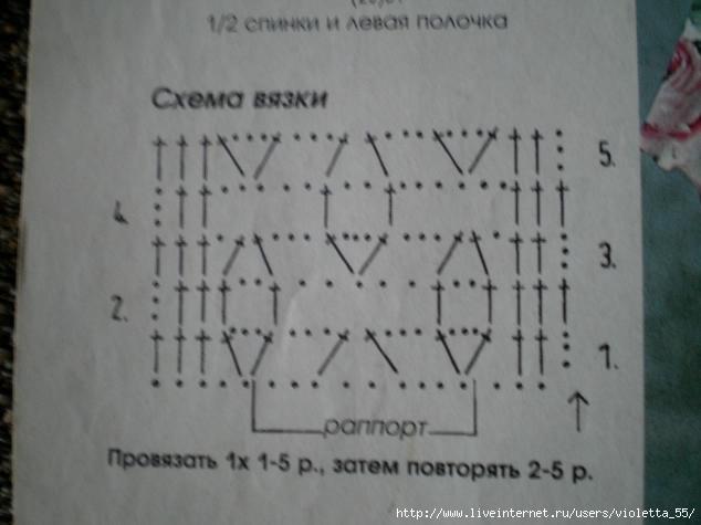 cbd69b29 (634x475, 165Kb)