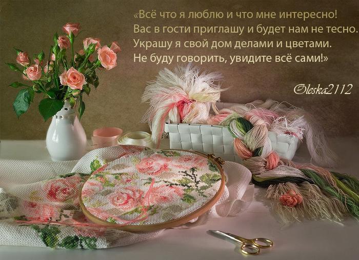 1457142370_hobbi_kopiya (700x506, 162Kb)