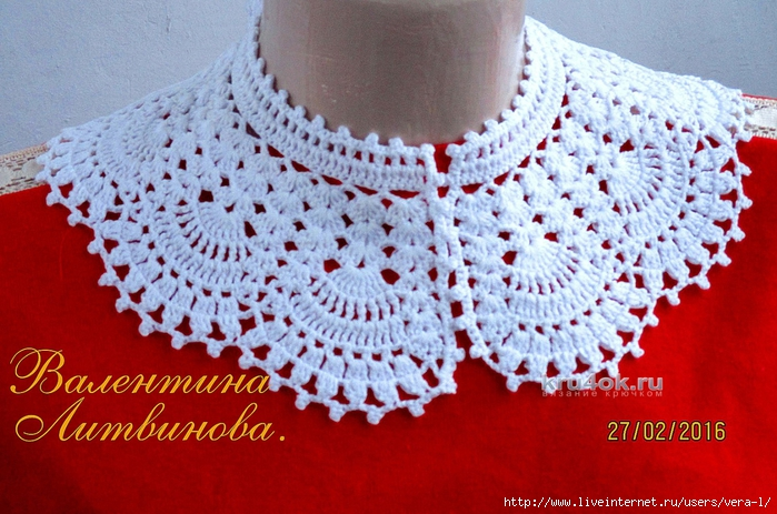 kru4ok-ru-azhurnyy-vorotnik-kryuchkom-rabota-valentiny-litvinovoy-57484 (700x463, 312Kb)