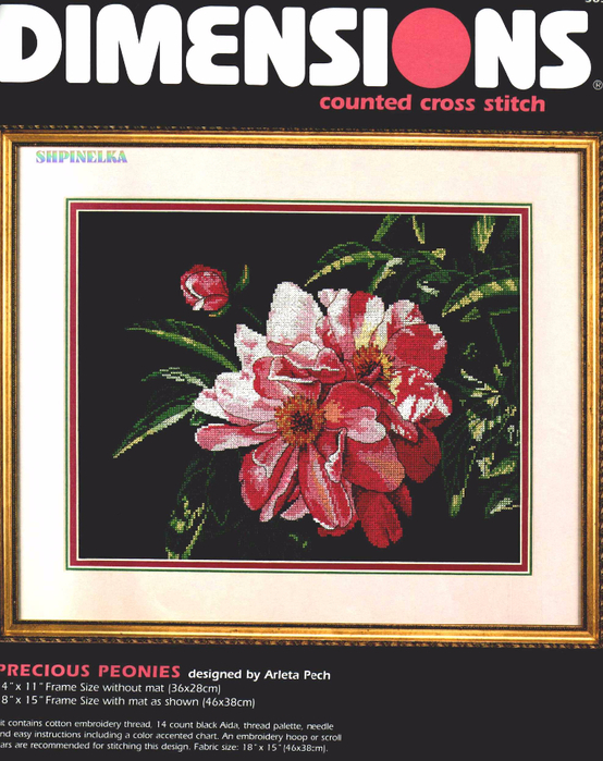 3859 Precious Peonies (554x700, 420Kb)