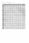 Превью 15 (479x700, 200Kb)