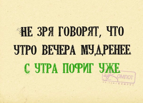1457120986_frazki-3 (604x436, 203Kb)