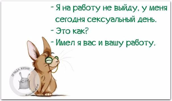 1457120996_frazki-15 (604x356, 111Kb)