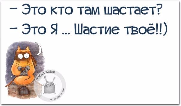 1457121009_frazki-4 (604x356, 112Kb)