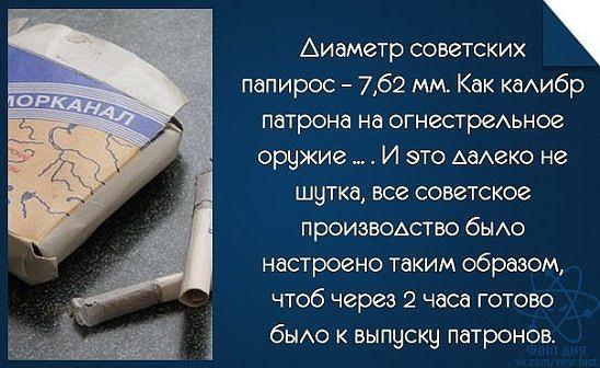 image папиросы (548x336, 192Kb)