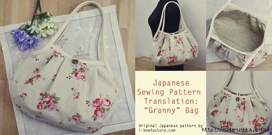 Granny-Bag-Japanese-Translation-Cover1 (556x277, 119Kb)