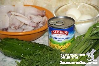 salat-is-kalmarov-s-ogurcom-i-kukurusoy-atlantik_2 (320x213, 89Kb)