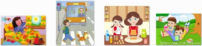 как научить детей вопросительной интонации, задания на вопросительную интонацию в детском саду, как научить детей задавать вопросы, /4674938_Bezimyanniilochva (700x162, 79Kb)