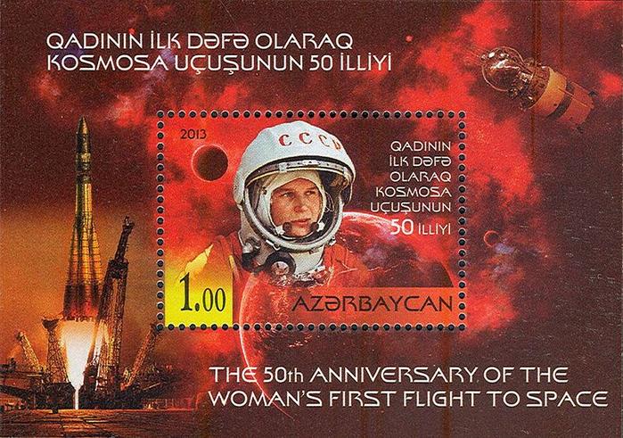 09-Stamps_of_Azerbaijan,_2013-1110-souvenir (700x491, 502Kb)