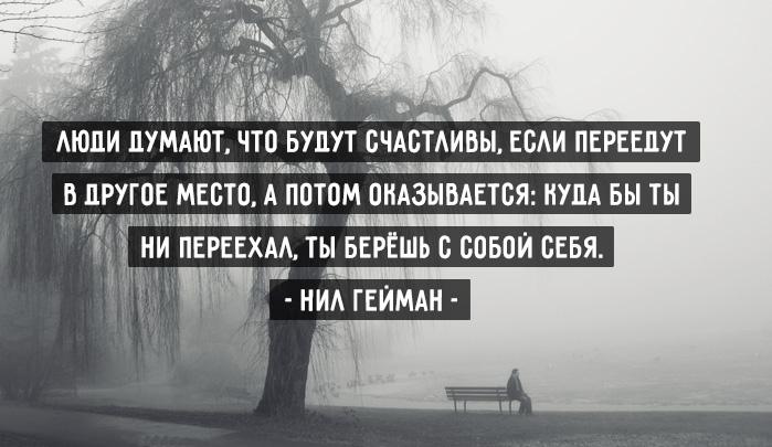 http://img1.liveinternet.ru/images/attach/c/11/128/387/128387955_geyman.jpg