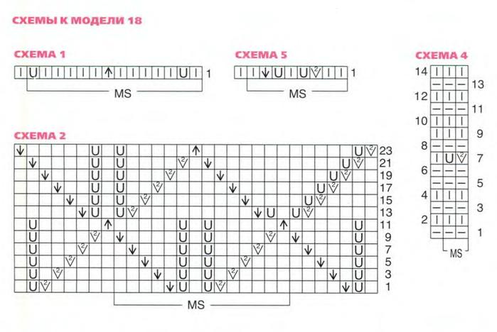 p0030-sel (700x468, 241Kb)