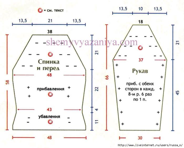 pulover_540_vykroyka (700x565, 165Kb)