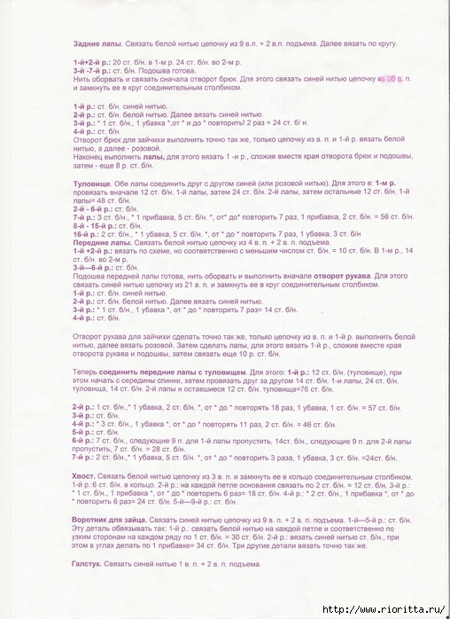 Рµ (2) (508x698, 271Kb)