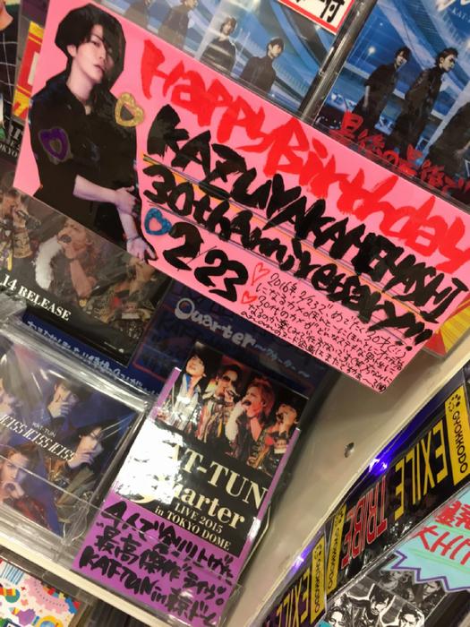 05 (twitter.papupapuss) CD магазин (525x700, 511Kb)