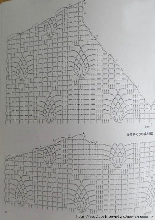 QSU3TQhBnNQ (496x700, 271Kb)