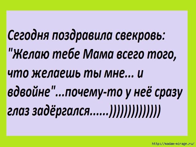 3487914_image (640x480, 154Kb)