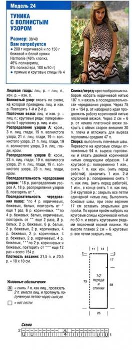 5308269_tynikaanimal (263x700, 138Kb)