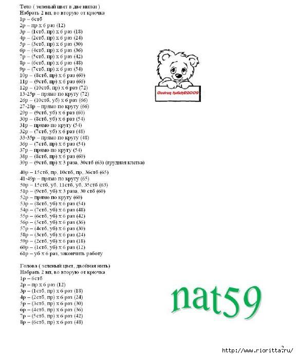 выы (10) (576x692, 129Kb)