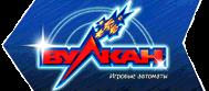 3509984_Vulkan_igrovoy_zal_728 (189x83, 11Kb)