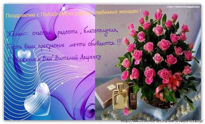 5637974_ (700x425, 288Kb)