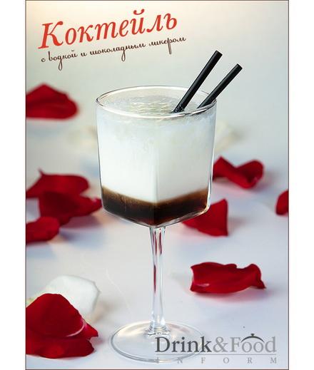 recept-koktejlya-s-vodkoy1 (440x519, 66Kb)