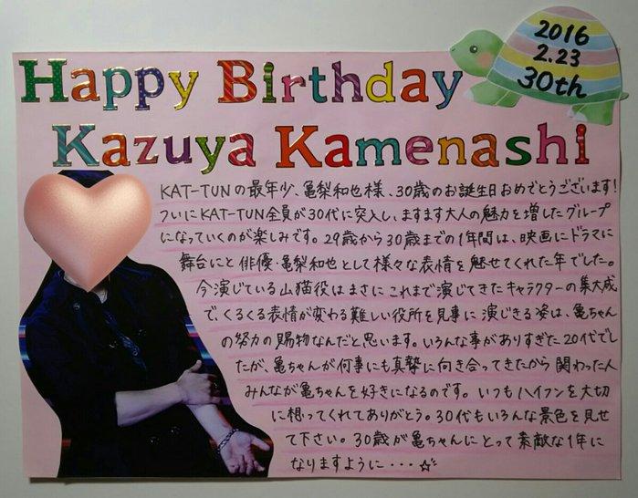 Kame 2016-02-23 04 в Tower Records Umeda Osaka Marubiru магазин (twitter.TOWER_Marubiru) (700x546, 87Kb)