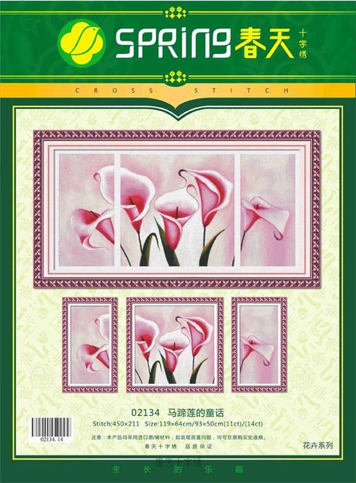 0-Spring  02134 (516x700, 404Kb)