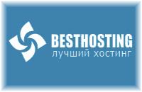besthosting-hosting-saytov-ukraine (200x130, 32Kb)